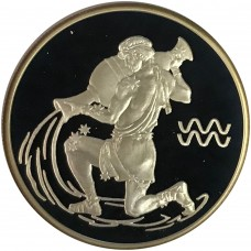 2 рубля Знак Зодиака Водолей 2003 года. Серебро