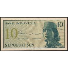 Индонезия.10 сен 1964 года.  UNC пресс