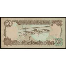 Ирак.50 динар.1999.UNC пресс.