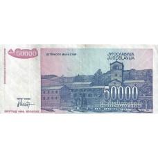 Югославия.50000 динар.1993.VF