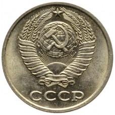 10 копеек СССР 1980 года.
