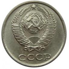 10 копеек СССР 1986 года.