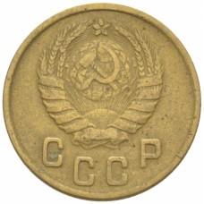 2 копейки СССР 1957 года. Состояние XF