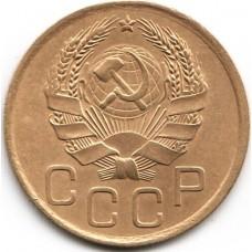 3 копейки СССР 1943 года.Состояние XF