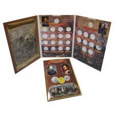 Капсульный-Альбом для монет 2, 5, 10 рублей 200 лет Бородино 1812 года