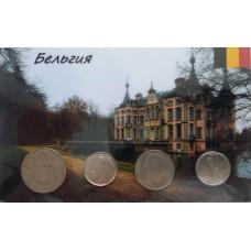 Набор монет Бельгия