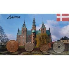 Набор монет Дания