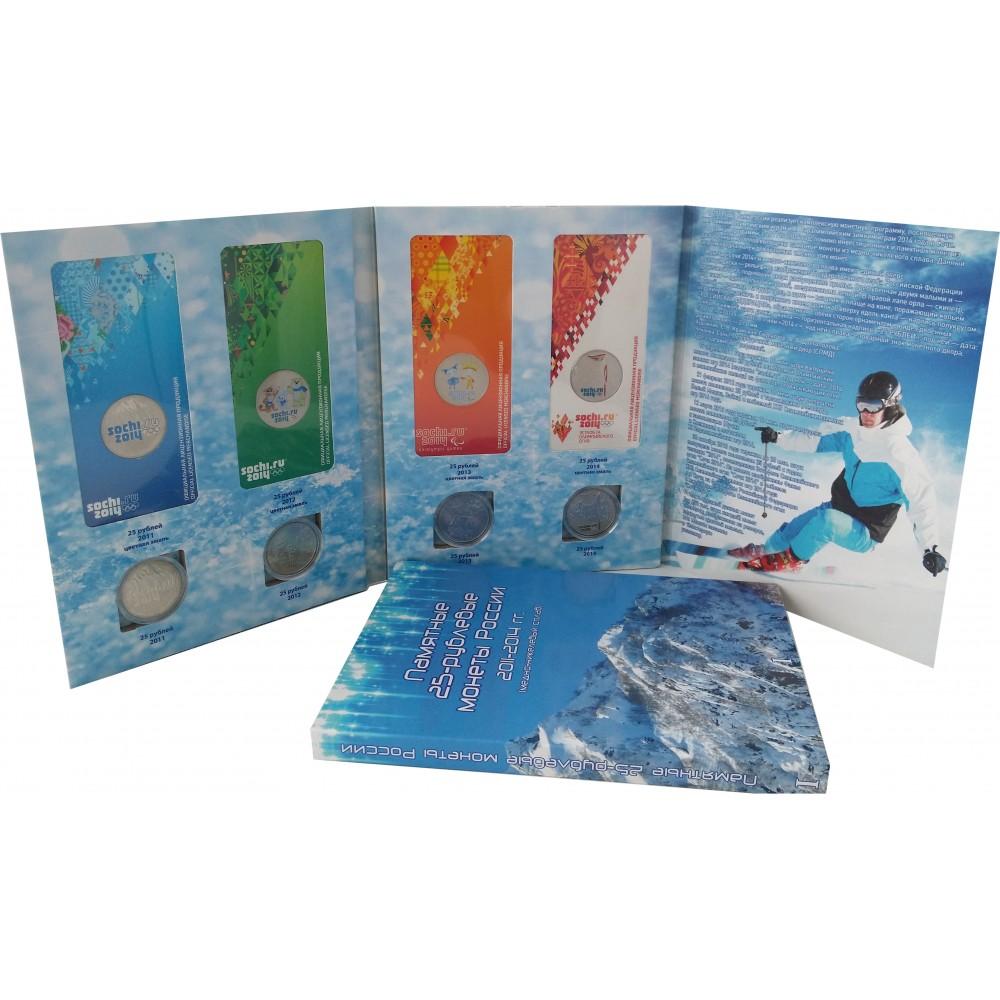Набор Олимпиада в Сочи 2014: 4 цветных и 4 простых памятных монеты 25 рублей 2011-2014 гг. в альбоме
