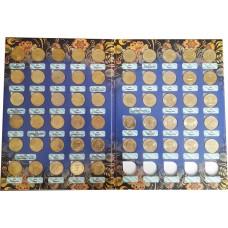Набор 10 рублей Города Воинской Славы (ГВС) и другие в альбоме 55 монет, 2010-2016