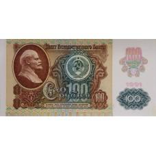 100 рублей 1991 года - металлография, звезды - XF+/aUNC