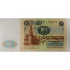 100 рублей 1991 года UNC пресс.