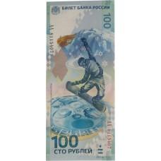 100 рублей Сочи , серия AA (большие буквы) -  банкнота 2014 года - Сноубордист