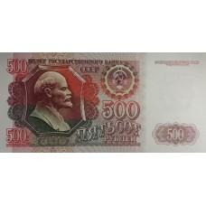 500 рублей 1992 года UNC пресс.