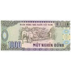 Вьетнам .1000 донгов 1988 года. UNC пресс