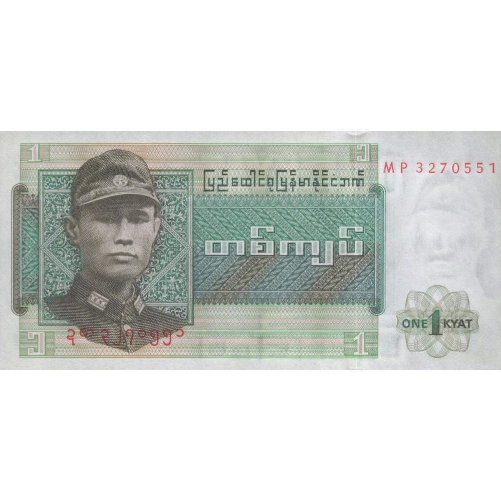 Бирма 1 Кьят 1972 UNC