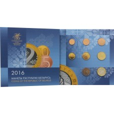 Набор монет Беларусь 2016 года (выпуск 2009 года)