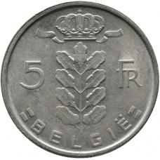 5 франков Бельгия 1948-1981 годы