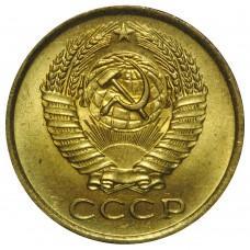 1 копейка СССР 1961-1991.Состояние XF+