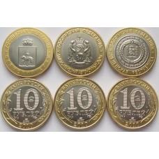 КОПИИ ЧЯП (10 рублей Чечня, Ямал, Пермский), копия