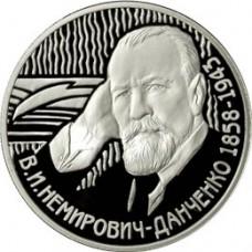 2 рубля 2008. Немирович-Данченко. Выдающиеся личности России.Серебро, пруф