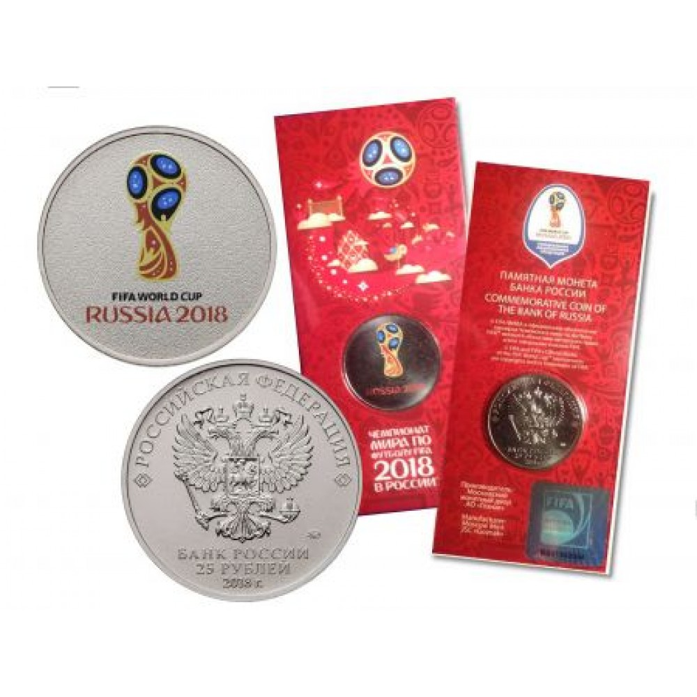 25 рублей ЧМ по Футболу 2018 FIFA цветная - монета 2016 года - Чемпионат Мира цветной 1-й выпуск