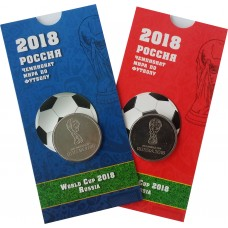 25 рублей ЧМ по Футболу 2018 FIFA в блистере - монета 2016/2017 года - Чемпионат Мира