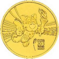 10 рублей 2013 Талисман - Универсиада в Казани